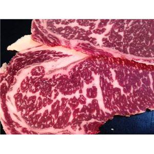 北海道産牛リブロース1.0mm1kg