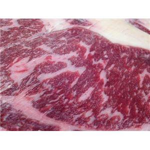 北海道産牛リブロース1.5cm1kg