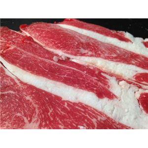 北海道産牛肩ロース1.0mm1kg