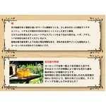 北海道山奥の蜂蜜百花 10個セット