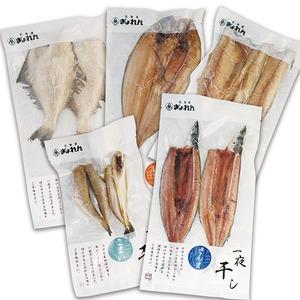 北海道産 一夜干セット/焼き魚 【冷凍90日】 開きほっけ 宗八かれい一夜干 さば一夜干し さんま開き こまい一夜干 〔酒の肴〕