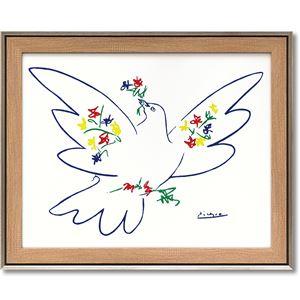 パブロ・ピカソ アートフレーム 「花とハト」