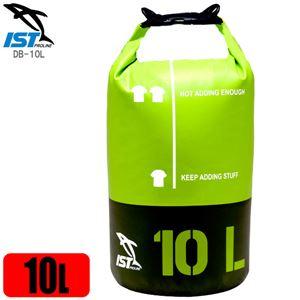 防水バッグ 10リッター ドライバッグ ISTPROLINE DB10L ウォータープルーフ ダイビング スノーケリング 10リッター GN(グリーン)
