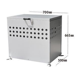 メタルテック ダストボックスDST-700