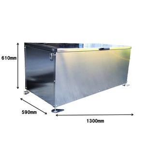 メタルテック ダストボックス DSU-1300