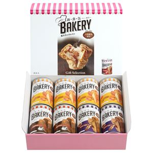 5年保存 非常食/保存食 新食感ベーカリー 8缶入(コーヒー・黒糖各2缶/オレンジ4缶)×6個セット 日本製 保存パン