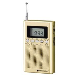 デジタルポケットラジオ 50個セット