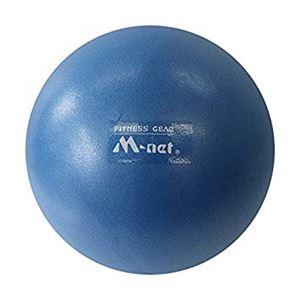 ストレッチボール25cm ブルー