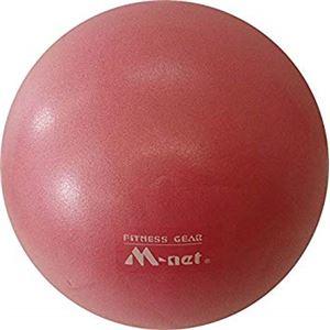 ストレッチボール25cm レッド
