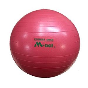 ストレッチボール45cm ピンク