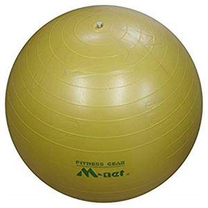 ストレッチボール55cm イエロー