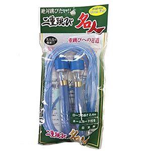 (まとめ)二重跳び名人 日本製 ブルー【×2個セット】