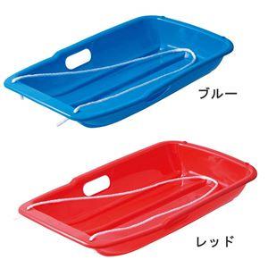 スノーボート(M) ブルー