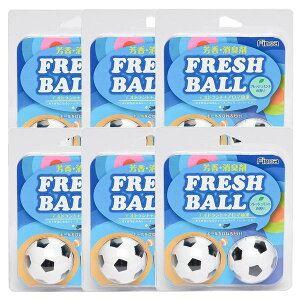 フレッシュボール サッカー 6個セット