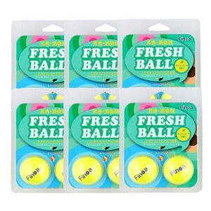 フレッシュボール ゴルフ 6個セット