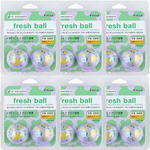 フレッシュボール フラワージャスミン 6個セット
