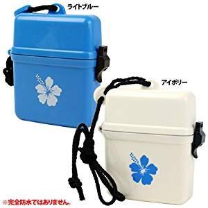 (まとめ)ビーチボックス ブルー【×2個セット】