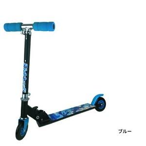 キックボード キックスケーター キックンロールスクーター ブルー 子供用 Kick'n RollScooter