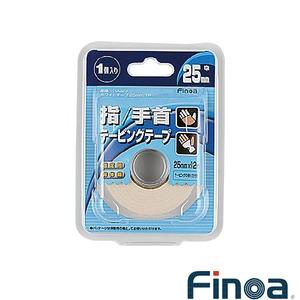 テーピングテープ 2.5cm 指用 固定用非伸縮テープ 1ケース(1個入りX8パック) 10023