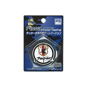サッカー日本代表 テーピングテープ 2.5cm ブラック 固定用非伸縮テープ 1ケース(1個入りX6パック)