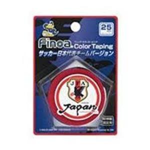 サッカー日本代表 テーピングテープ 2.5cm レッド 固定用非伸縮テープ 1ケース(1個入りX6パック)