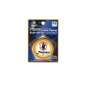 サッカー日本代表 テーピングテープ 2.5cm イエロー 固定用非伸縮テープ 1ケース(1個入りX6パック)
