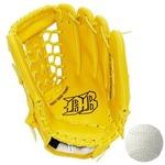 軟式野球グローブ一般用 イエロー 12インチ &M号公認球セット
