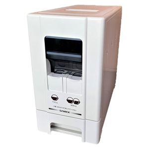 コンパクトライスディスペンサー(6kg収納 無洗米兼用) 19cm幅コンパクトタイプ マイルドホワイト