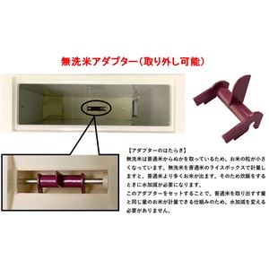 スリムライスディスペンサー ブロンズ(12kg収納 無洗米兼用) 10cm幅スリムタイプ