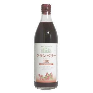 マルカイ クランベリー(100%果汁) 500ml*12本