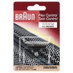 ブラウン替刃 内刃 C 586/586N ツインコントロール・フレックスコントロール用