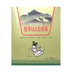 高千穂漢方 発芽はとむぎ茶 72包