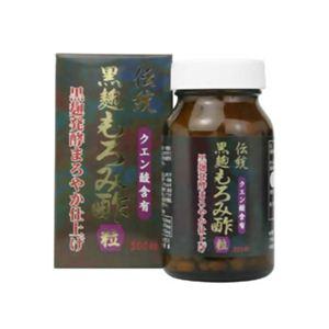 ユウキ製薬 伝統黒麹もろみ酢 300粒
