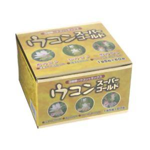 ユウキ製薬 ウコンスーパーゴールド 5g*60包