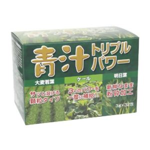 ユウキ製薬 青汁トリプルパワー 3g*32包