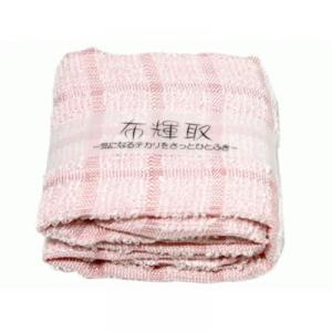布輝取(タオルハンカチ) ピンク