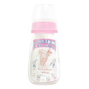 ケビィほ乳びん120ml ピンク