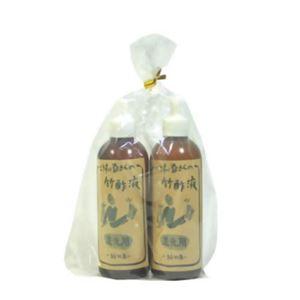 竹酢原液ペアセット