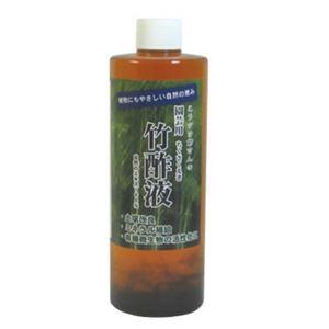 竹酢液園芸用