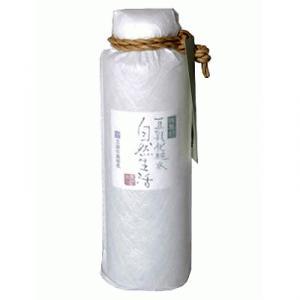 盛田屋 豆乳ローション (化粧水) 250ml