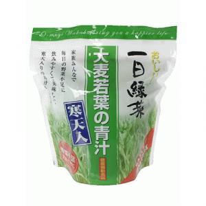 一日緑菜(寒天入り大麦若葉青汁)30包