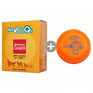 ワンブリオキューテン 愛犬のためのCoQ10