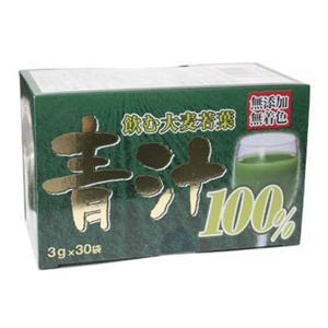 飲む大麦若葉青汁100% 3*30袋