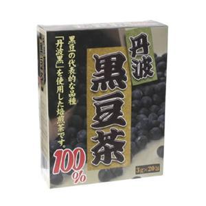 丹波黒豆茶100% 3g*20包