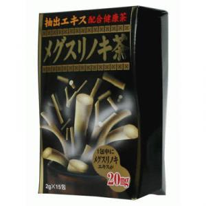抽出エキス メグスリノキ茶 15包
