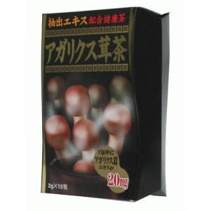 抽出エキス アガリクス茸茶 15包