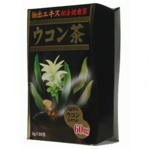 抽出エキス ウコン茶 30包