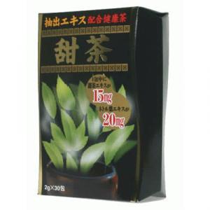 抽出エキス 甜茶 30包