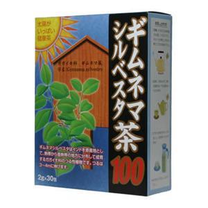 太陽がいっぱい ギムネマシルベスタ茶100 30包