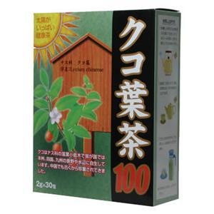 太陽がいっぱい クコ葉茶100 30包